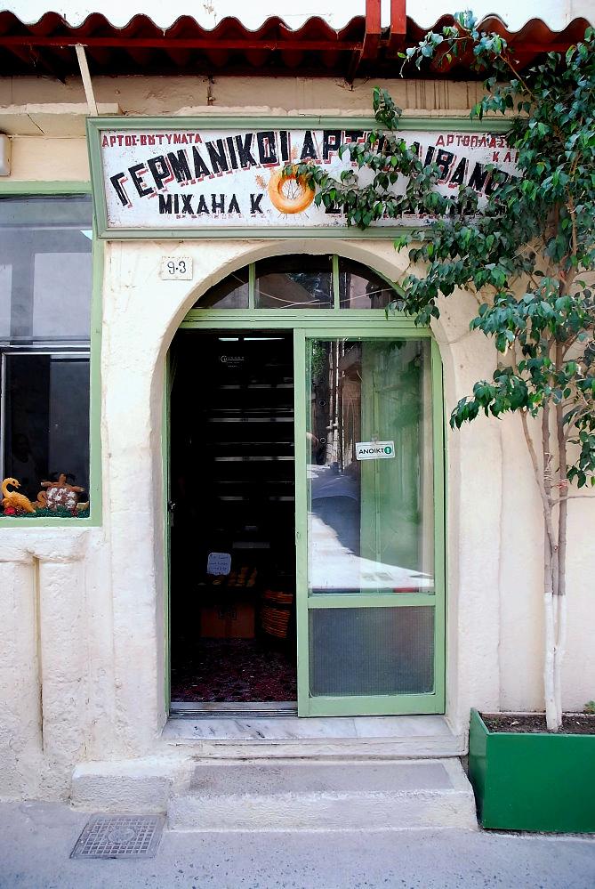 Bäckerei / Rethimno
