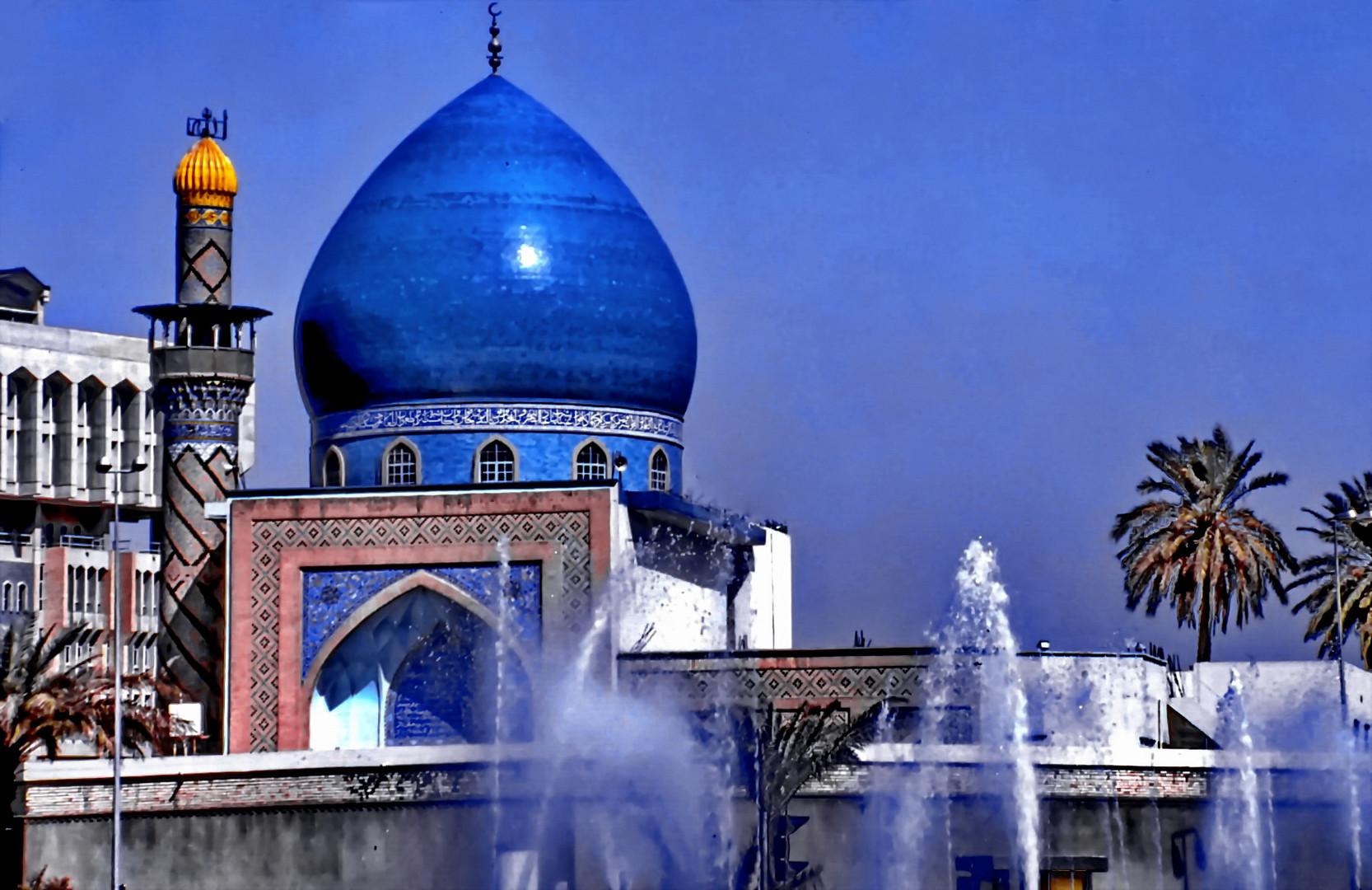 Bagdad: Al Khilani Moschee (1990)