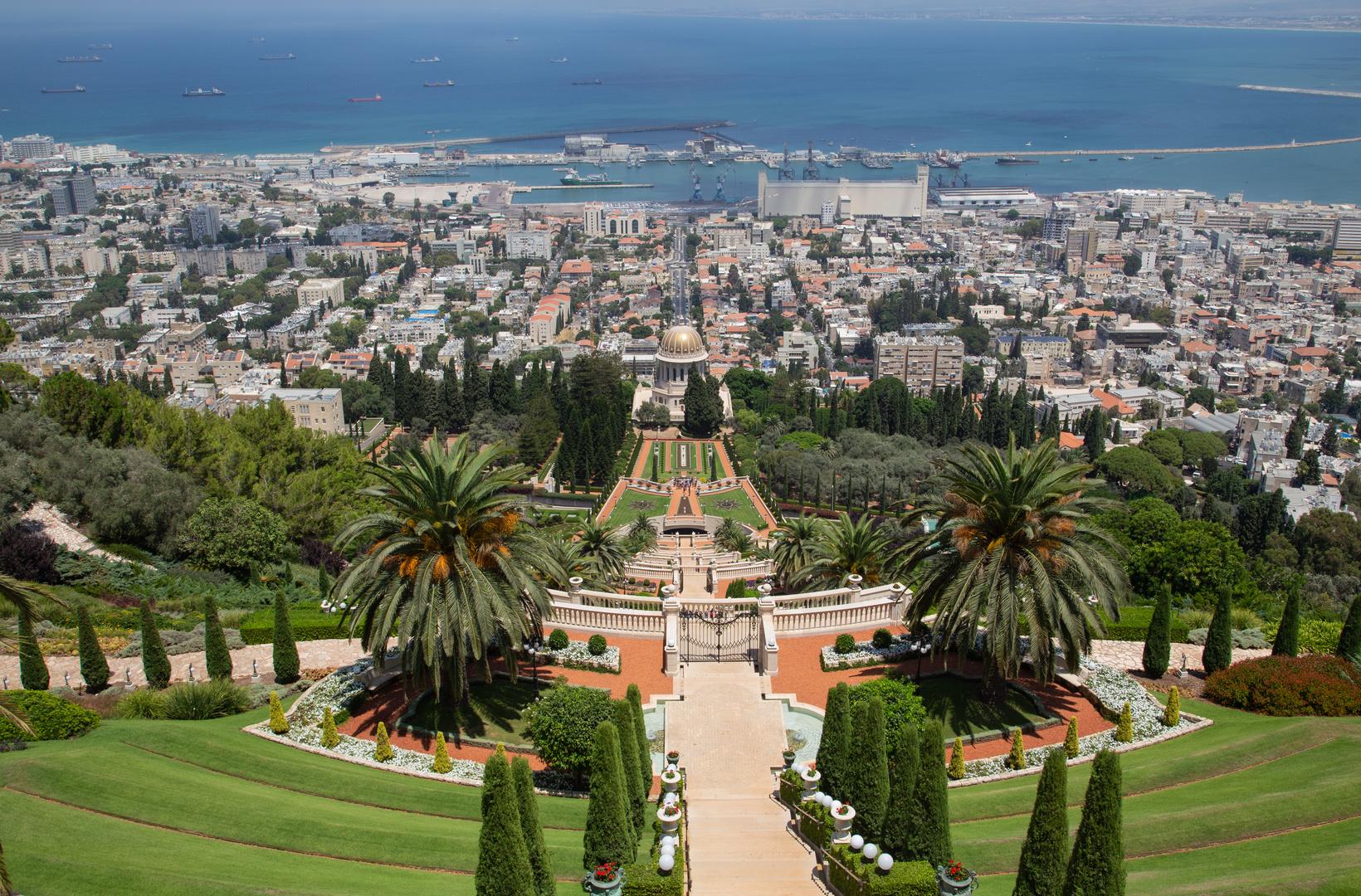 Bahai Garten in Haifa