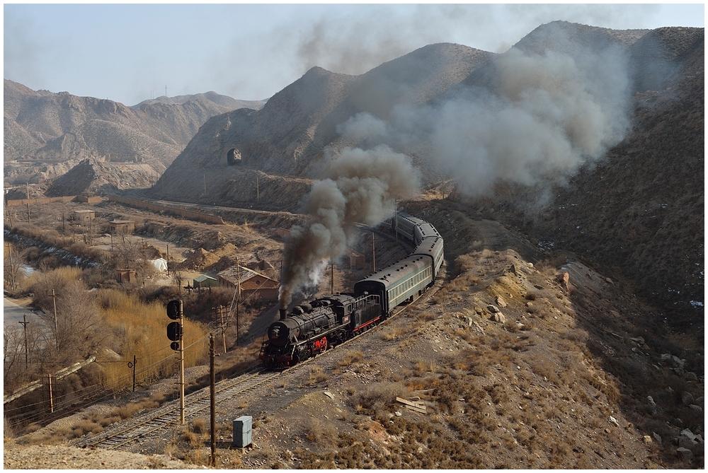 Baiyin 2013 - XXIII - In der verbotenen Zone