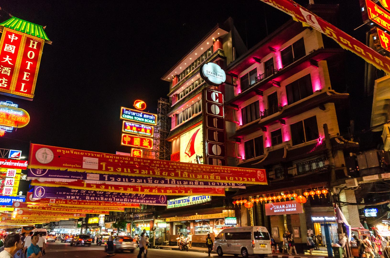 Bangkok Nights III