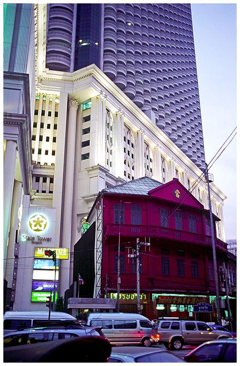 BANGKOK STATE TOWER