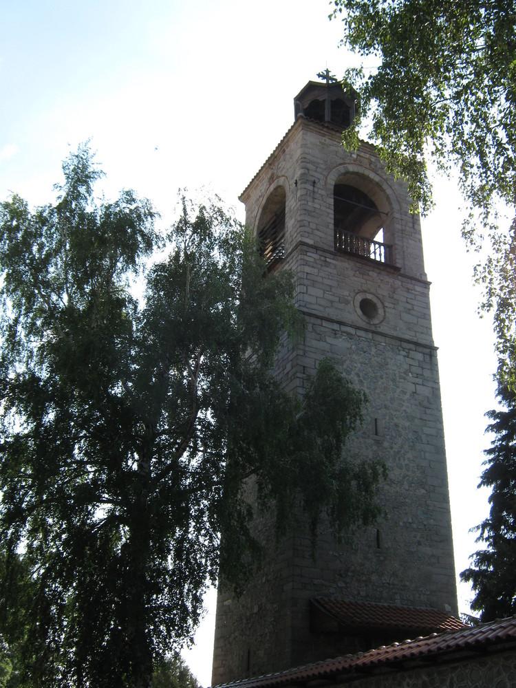 Bansko Church