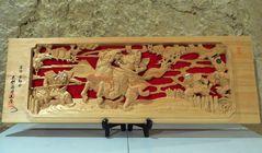Bas-relief en bois de Akihiko Maeda