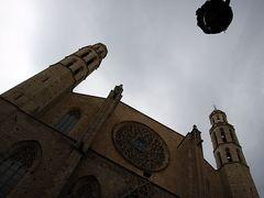 Basilica deSanta Maria del Mar