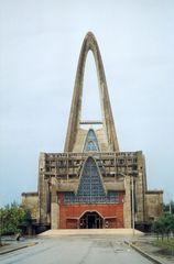 Basilika Nuestra Señora de la Altagracia, Higüey