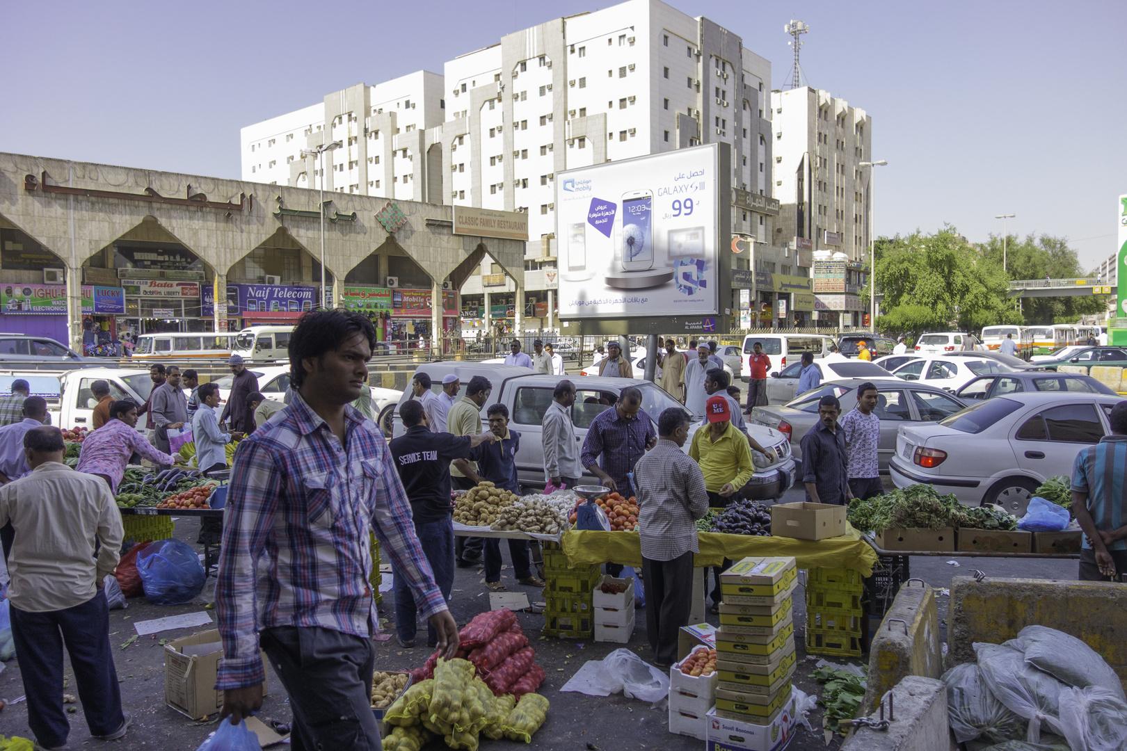 batha markt