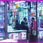 Bazari