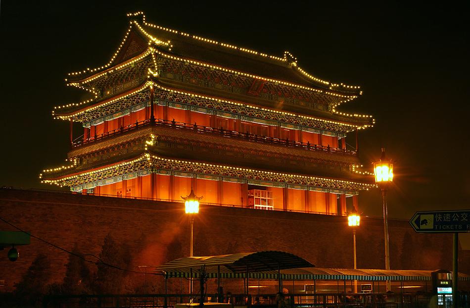 Beijing .....