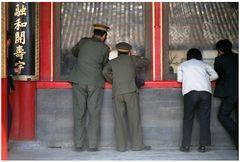 Beijing : Cite interdite_50