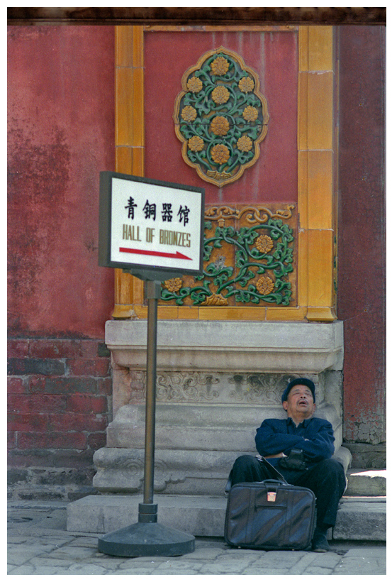 Beijing : La Cité interdite_04