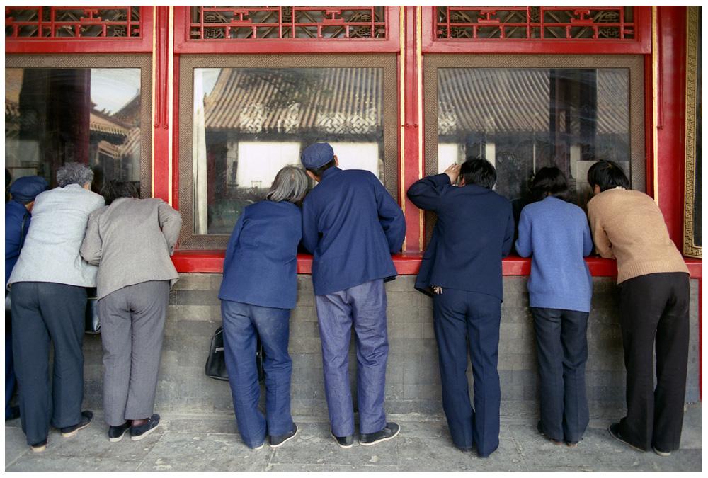 Beijing : La Cité interdite_31