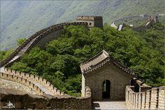 Beijing - La Grande Muraille I