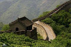 Beijing - La Grande Muraille II