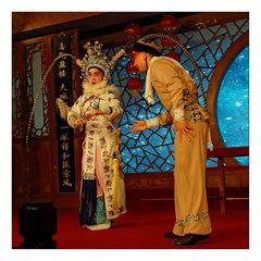 Beijing: Lao She Teahouse Highlights 2