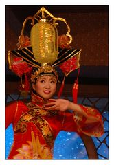 Beijing: Lao She Teahouse Highlights - The Dancer