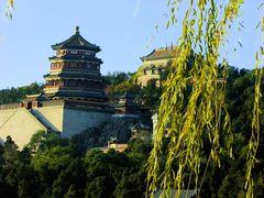 Beijing, Le palais d'ete.