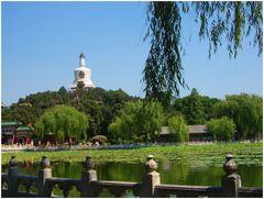Beijing. Le parc Behai