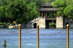 Beijing - Palais d'Eté I