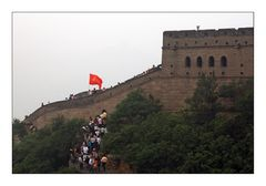 Beijing: Red Flag - Rote Fahne