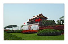 Beijing:  Red Flags - Rote Fahnen