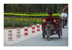 Beijing: Red Stripes
