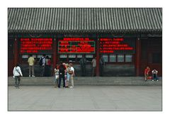Beijing: Red Writing - Rote Schrift