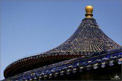 Beijing - Temple du Ciel II