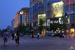 Beijing - Wangfujing