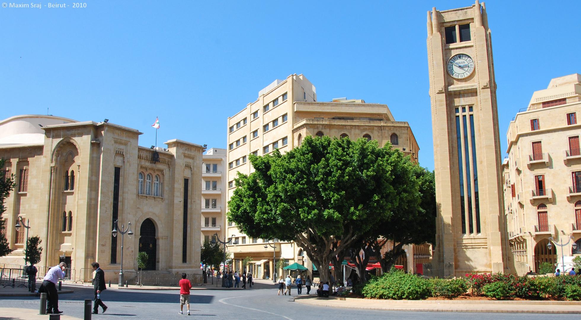 Beirut, Down Town