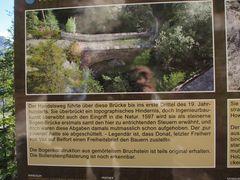 Belfortbrücke