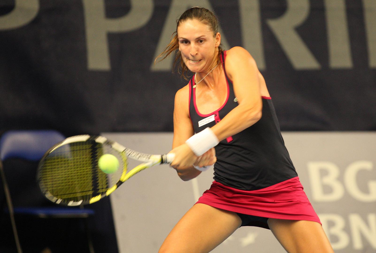 BGL PARISBAS Luxembourg Open