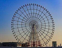 Big Ferris Wheel Obaida