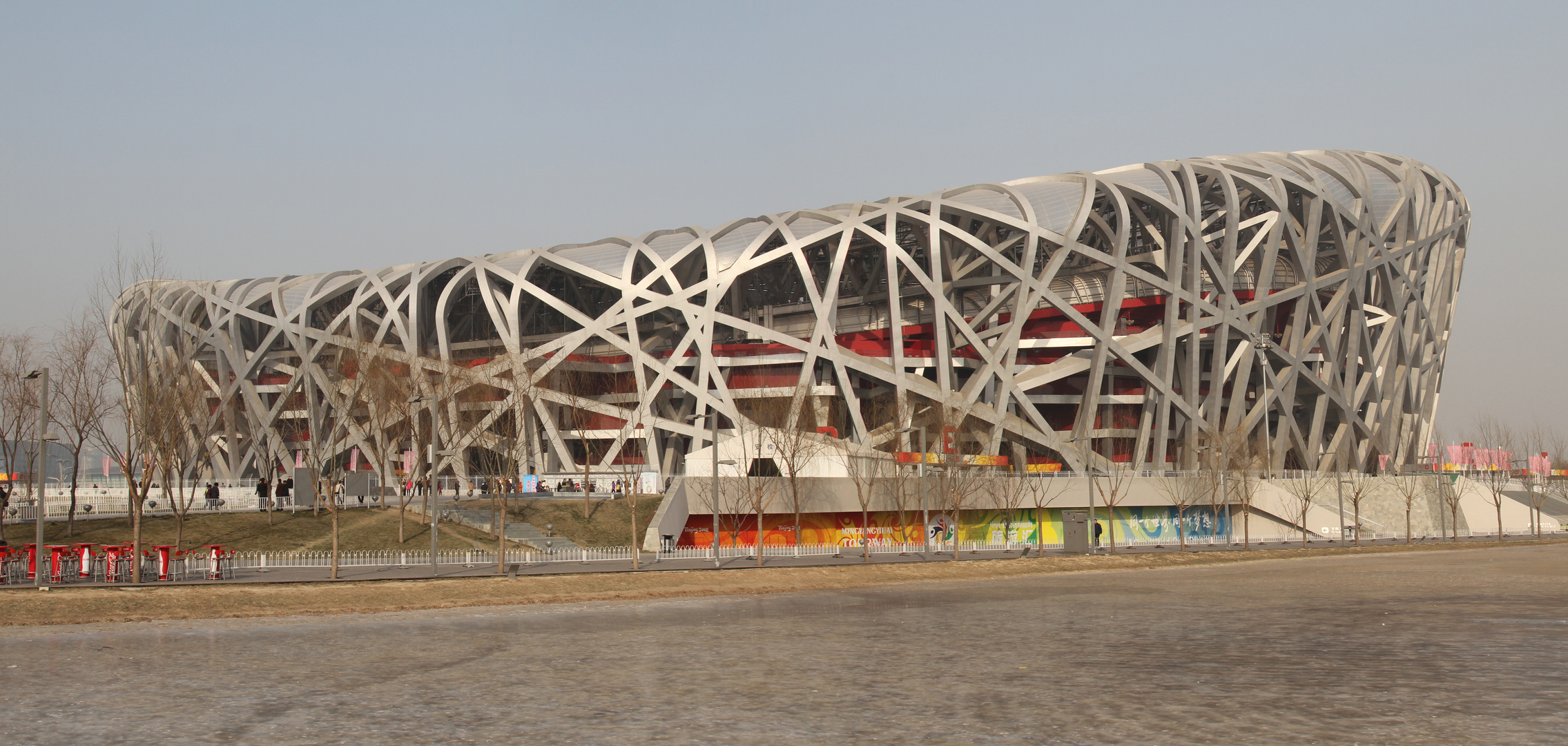 Birdnest Beijing, on a very cold day