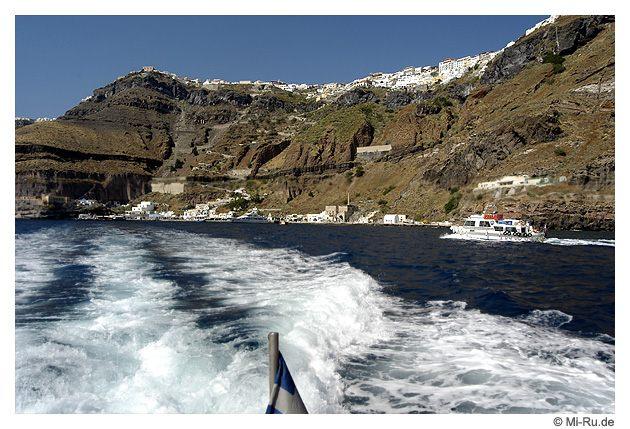 Bis bald Santorini....