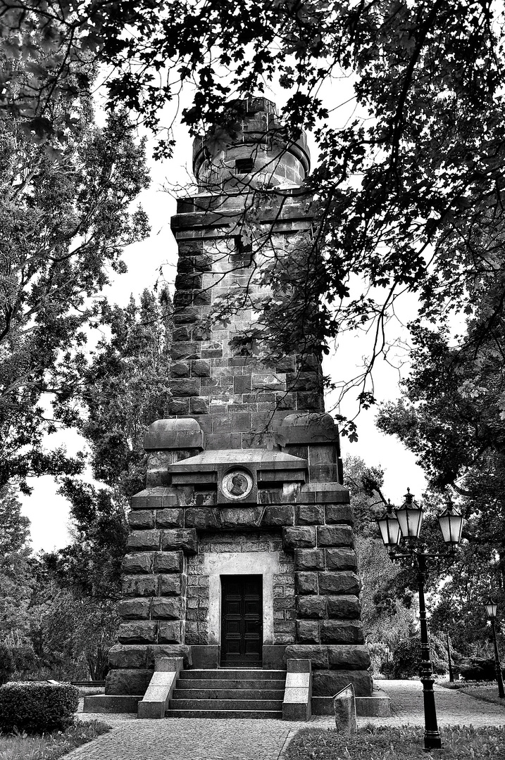 Bismarckturm Neugersdorf/Sa.
