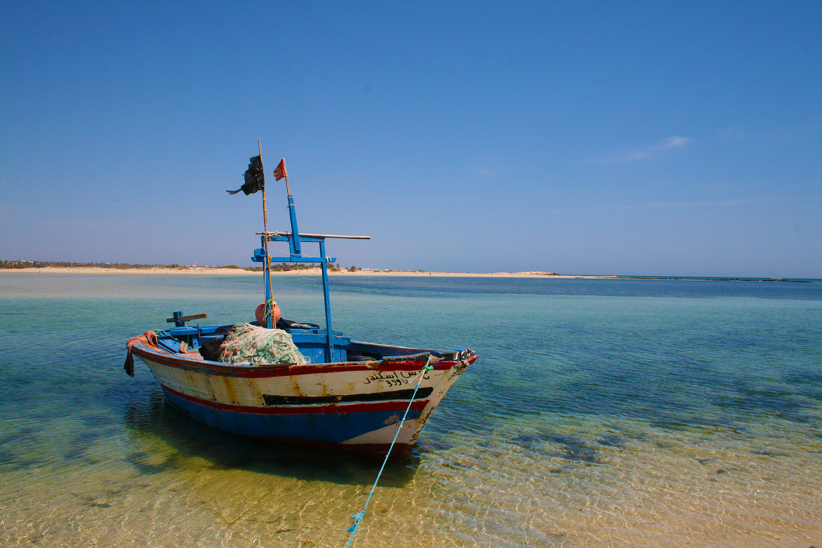 Blaue Lagune I