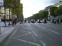 Blick auf Chanselise-Paris