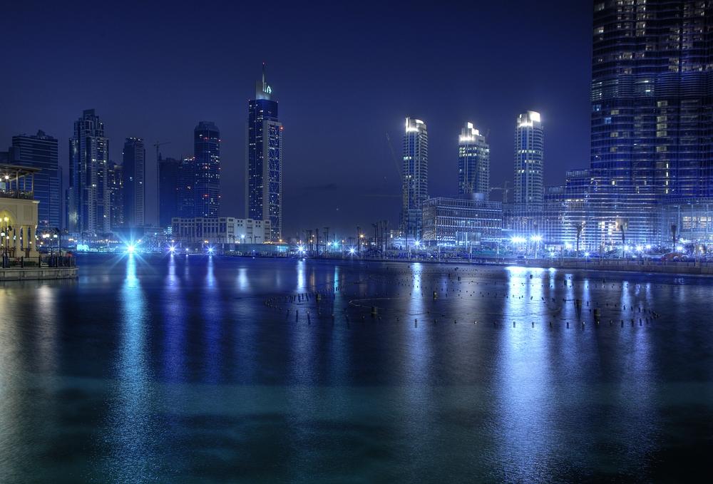 Blick aus der Dubai Mall