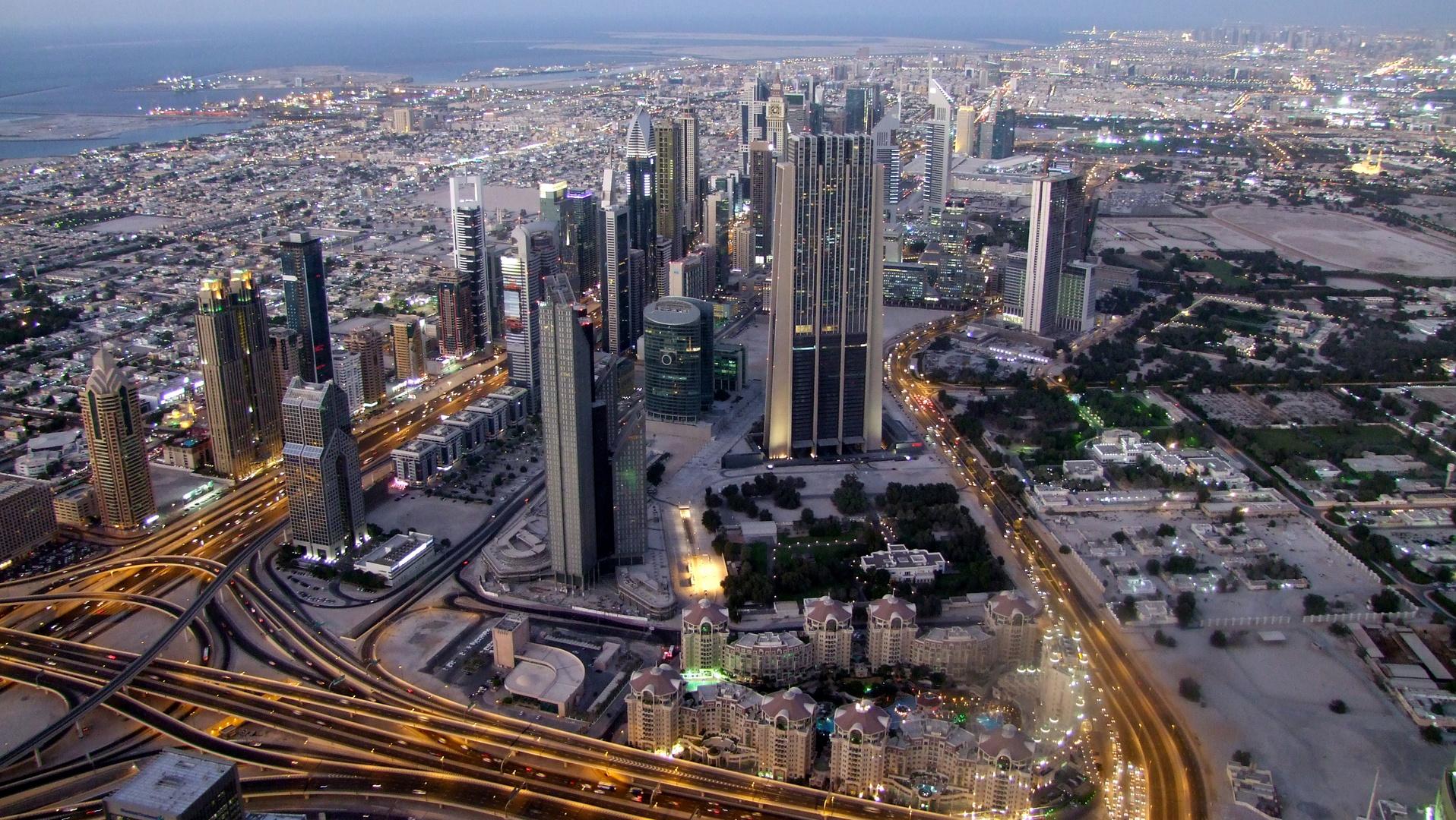 Blick vom Burj Khalifa