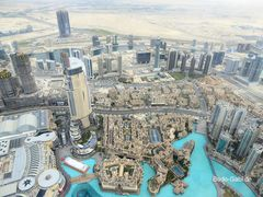 Blick vom höchsten Turm der Welt IV