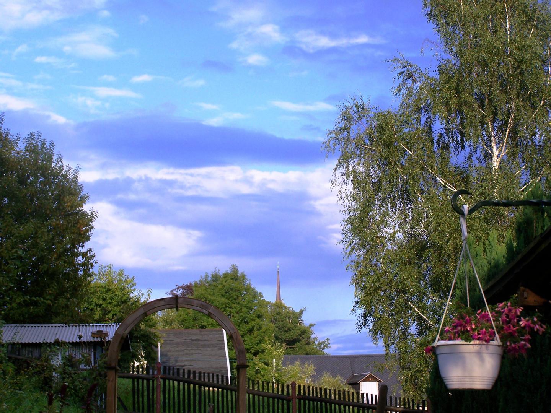 Blick von unserer Terrasse