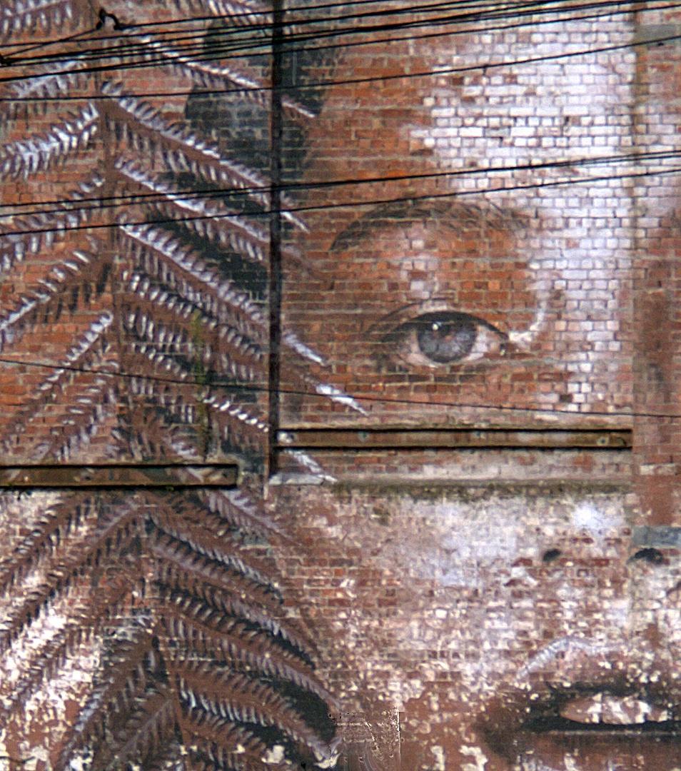Blick Wall