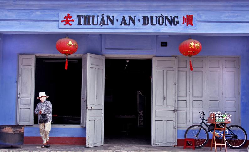 Blue in Hoi An