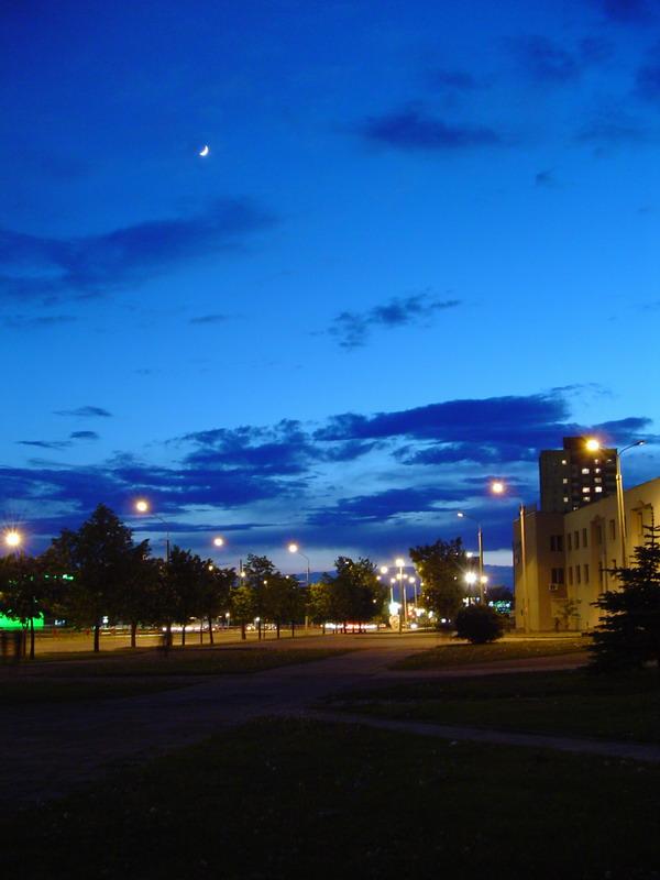 Blues of Minsk