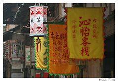 Bömmel in ZhongShan