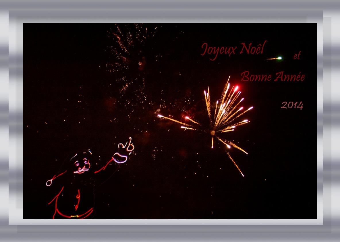 Bonne Fêtes de fin d'année