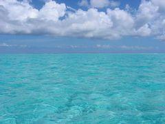 Bora Bora -- grenzenlose Freiheit --