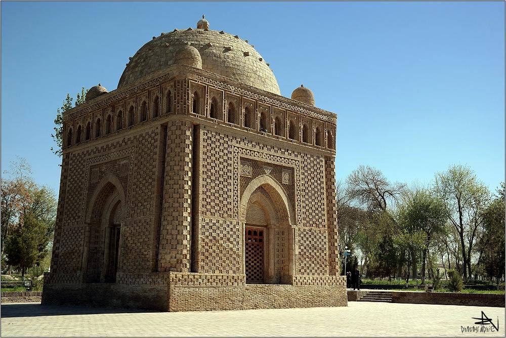 Boukhara VII