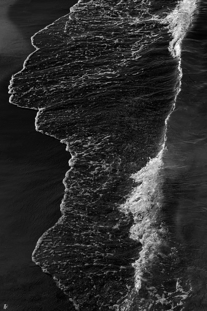 breaking waves are like opening a book